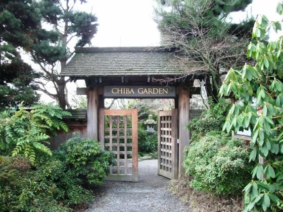 Gate to Chiba Garden
